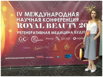 royal beauty 2018
